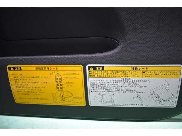 X Lパッケージ フレンドマチック車タイプ1 HDDナビ(12枚目)