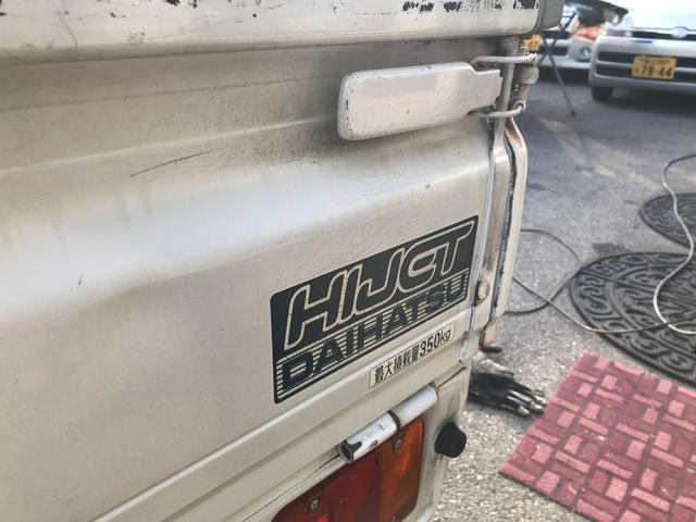 AT 軽トラック 2名乗り ホワイト ワンオーナー 禁煙車(6枚目)