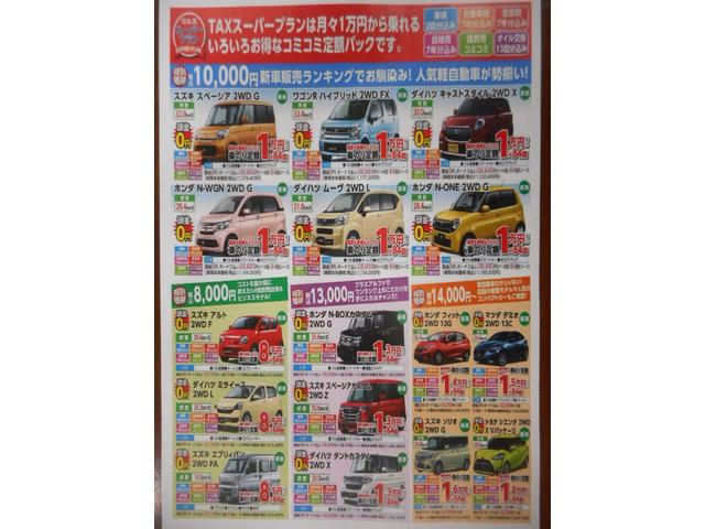 M 5AGS 4WD Wエアバック エアコン パワステ(11枚目)