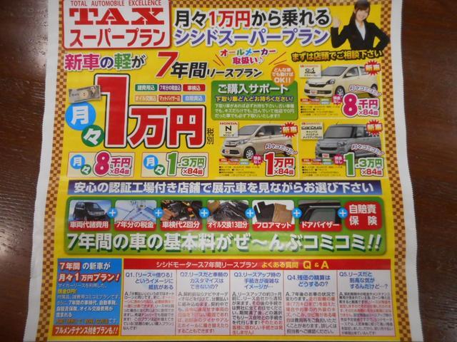 X スマートキー 純正アルミ オートライト エコアイドル(10枚目)
