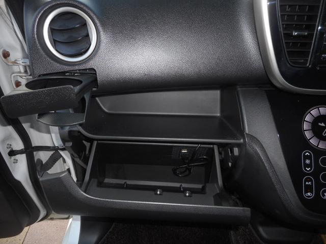 日産 デイズルークス ハイウェイスター X Gパッケージ 全方位モニター