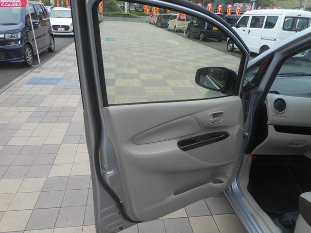 「日産」「デイズ」「コンパクトカー」「岡山県」の中古車12