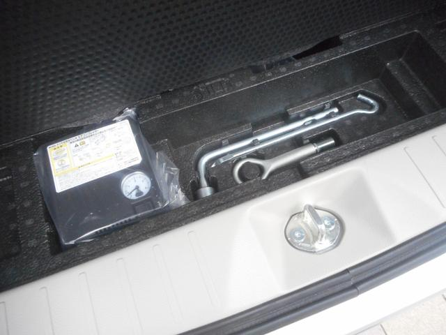 「日産」「デイズ」「コンパクトカー」「岡山県」の中古車30