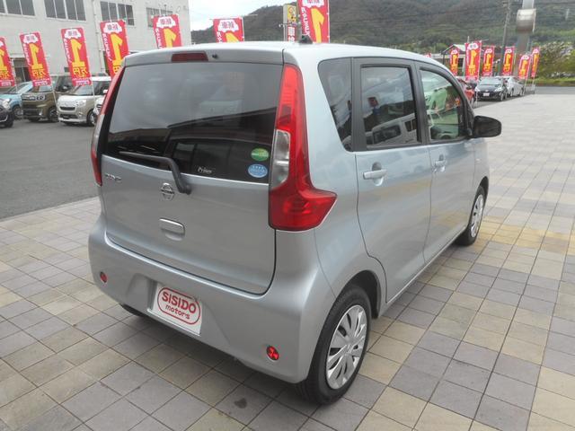 「日産」「デイズ」「コンパクトカー」「岡山県」の中古車39