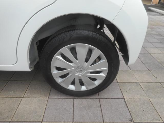 「日産」「デイズ」「コンパクトカー」「岡山県」の中古車37