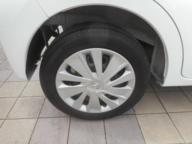 「日産」「デイズ」「コンパクトカー」「岡山県」の中古車40
