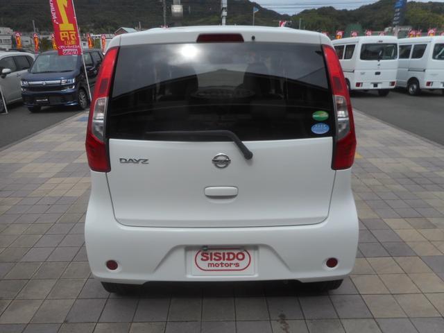 「日産」「デイズ」「コンパクトカー」「岡山県」の中古車42