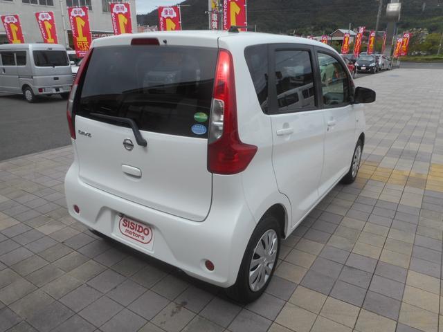 「日産」「デイズ」「コンパクトカー」「岡山県」の中古車43