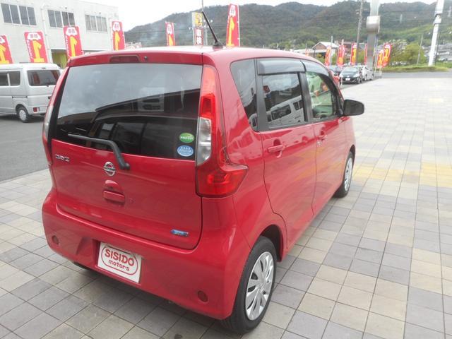 「日産」「デイズ」「コンパクトカー」「岡山県」の中古車44