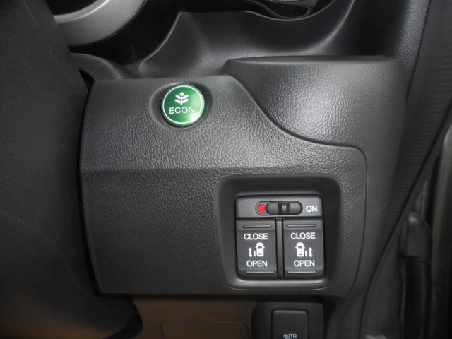 「ホンダ」「N-BOX」「コンパクトカー」「岡山県」の中古車31