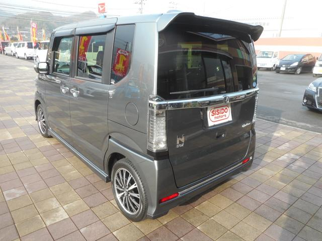「ホンダ」「N-BOX」「コンパクトカー」「岡山県」の中古車47