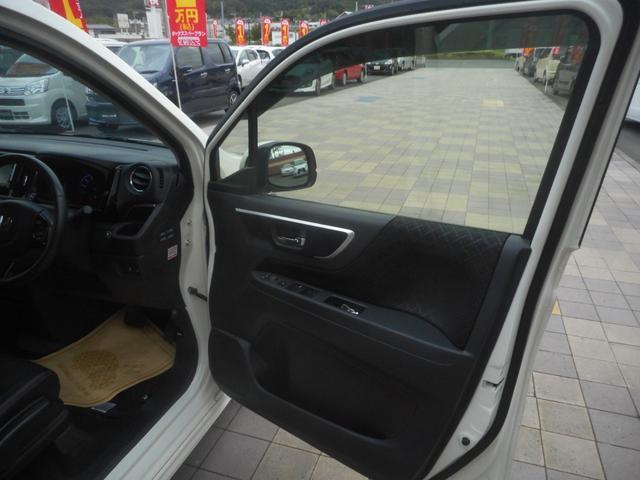 「ホンダ」「N-WGNカスタム」「コンパクトカー」「岡山県」の中古車17