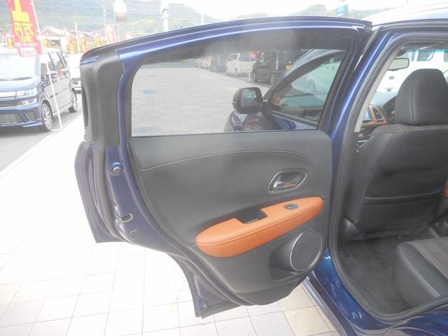 「ホンダ」「ヴェゼル」「SUV・クロカン」「岡山県」の中古車15