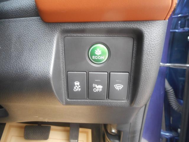 「ホンダ」「ヴェゼル」「SUV・クロカン」「岡山県」の中古車30