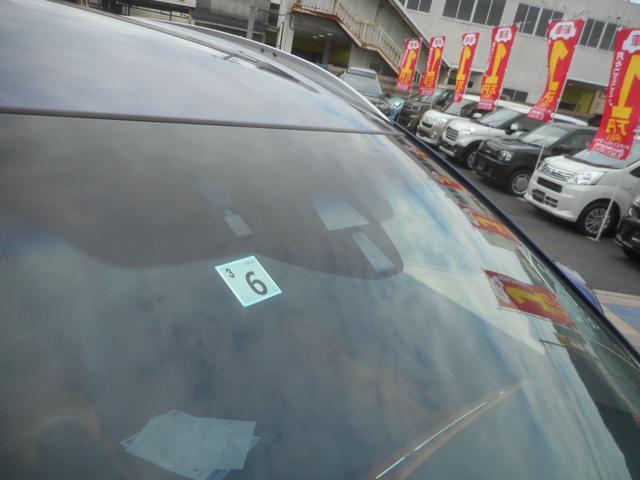 「ホンダ」「ヴェゼル」「SUV・クロカン」「岡山県」の中古車37