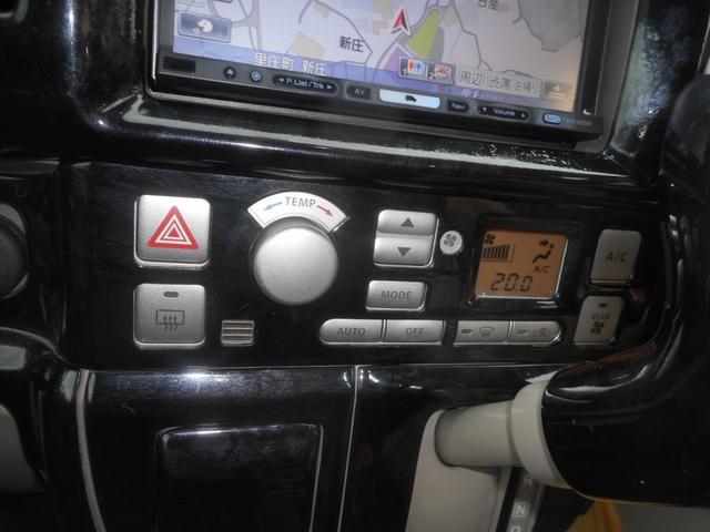 「スズキ」「エブリイワゴン」「コンパクトカー」「岡山県」の中古車22