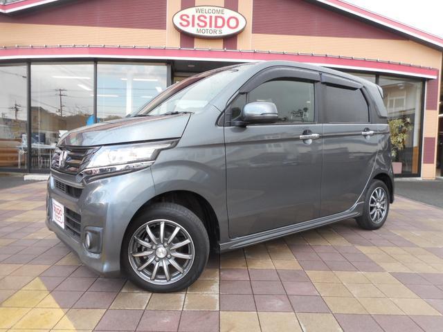 「ホンダ」「N-WGNカスタム」「コンパクトカー」「岡山県」の中古車2