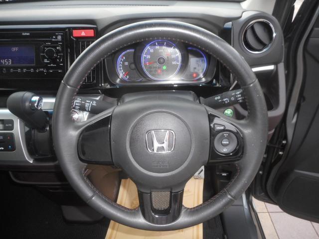 「ホンダ」「N-WGNカスタム」「コンパクトカー」「岡山県」の中古車26