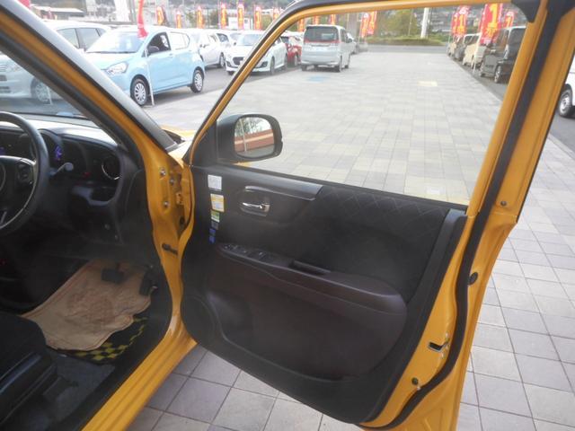 「ホンダ」「N-ONE」「コンパクトカー」「岡山県」の中古車17