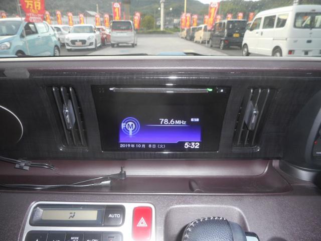 「ホンダ」「N-ONE」「コンパクトカー」「岡山県」の中古車22