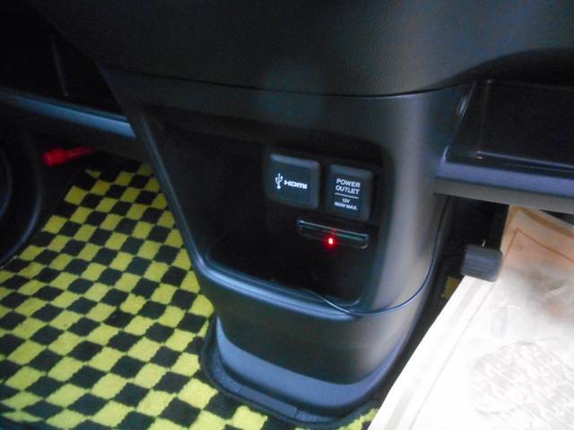 「ホンダ」「N-ONE」「コンパクトカー」「岡山県」の中古車25