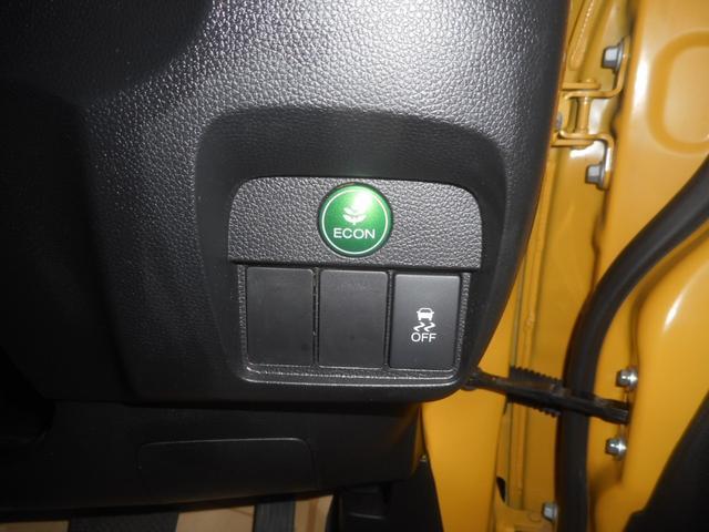 「ホンダ」「N-ONE」「コンパクトカー」「岡山県」の中古車30