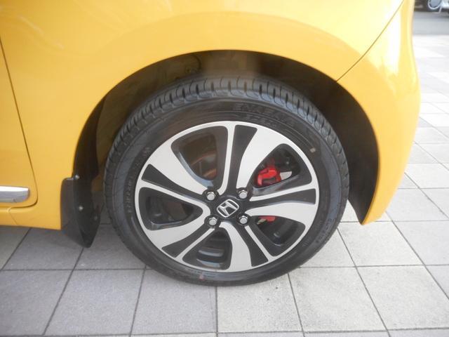 「ホンダ」「N-ONE」「コンパクトカー」「岡山県」の中古車40