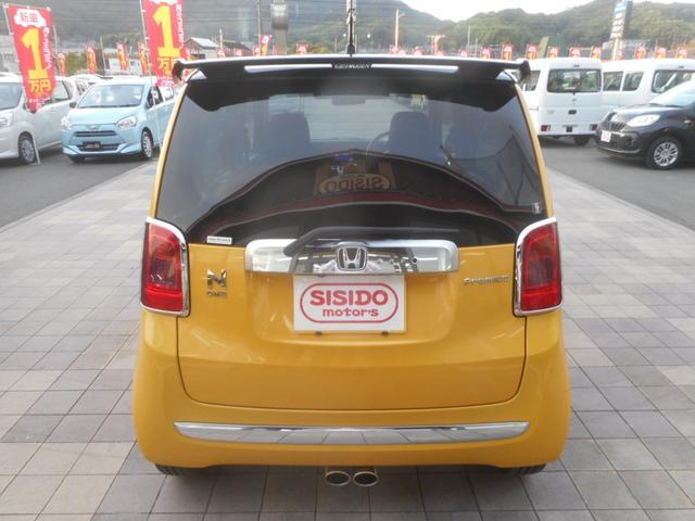 「ホンダ」「N-ONE」「コンパクトカー」「岡山県」の中古車43
