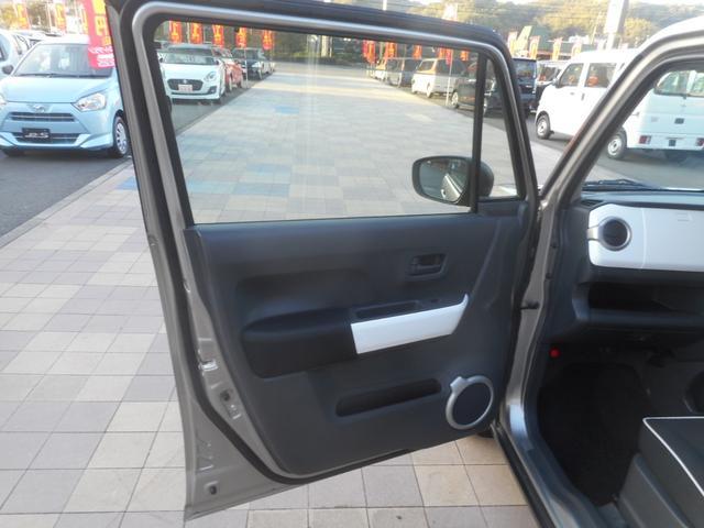 「スズキ」「ハスラー」「コンパクトカー」「岡山県」の中古車12
