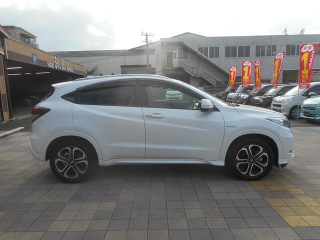 「ホンダ」「ヴェゼル」「SUV・クロカン」「岡山県」の中古車9