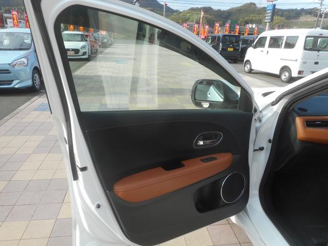 「ホンダ」「ヴェゼル」「SUV・クロカン」「岡山県」の中古車12