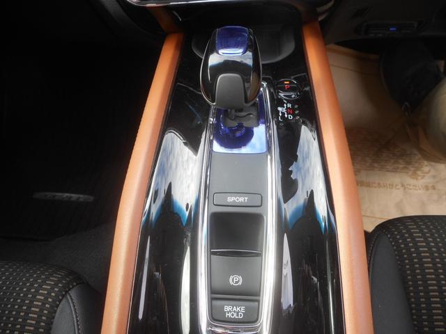 「ホンダ」「ヴェゼル」「SUV・クロカン」「岡山県」の中古車24