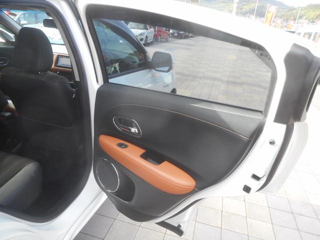 「ホンダ」「ヴェゼル」「SUV・クロカン」「岡山県」の中古車34