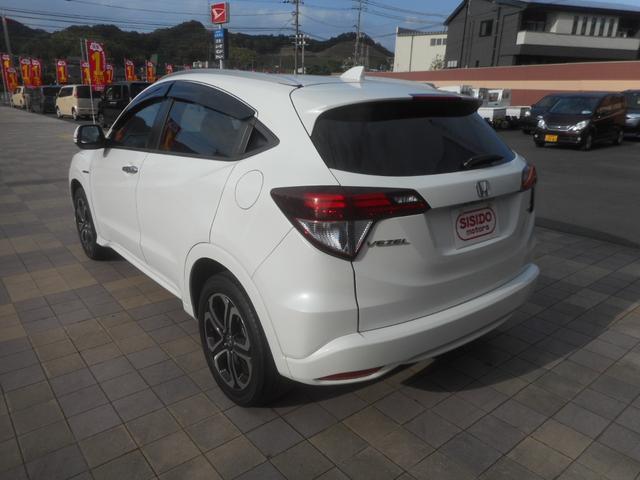 「ホンダ」「ヴェゼル」「SUV・クロカン」「岡山県」の中古車45