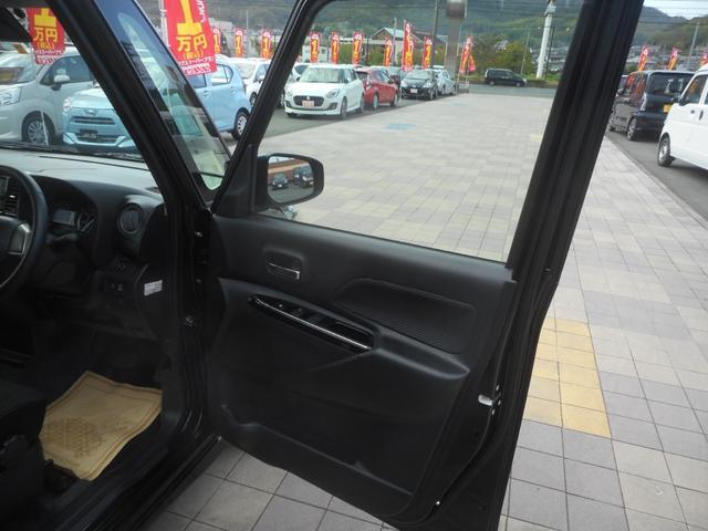 「日産」「デイズルークス」「コンパクトカー」「岡山県」の中古車17