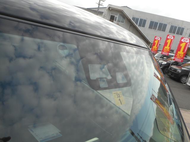 「日産」「デイズルークス」「コンパクトカー」「岡山県」の中古車35