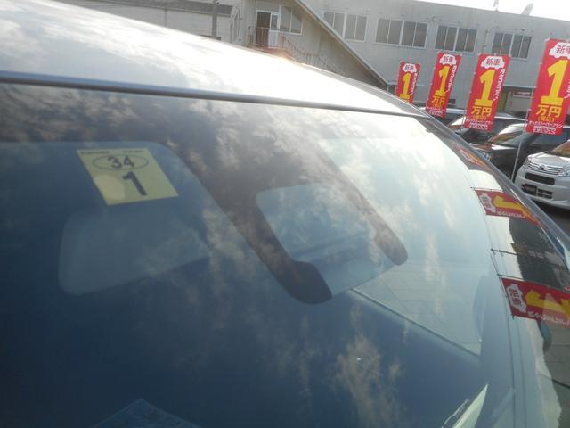 「スズキ」「ワゴンRスティングレー」「コンパクトカー」「岡山県」の中古車35