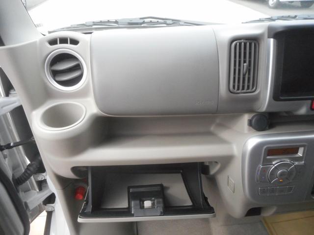「スズキ」「エブリイワゴン」「コンパクトカー」「岡山県」の中古車14