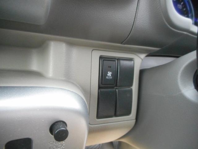 「スズキ」「エブリイワゴン」「コンパクトカー」「岡山県」の中古車21