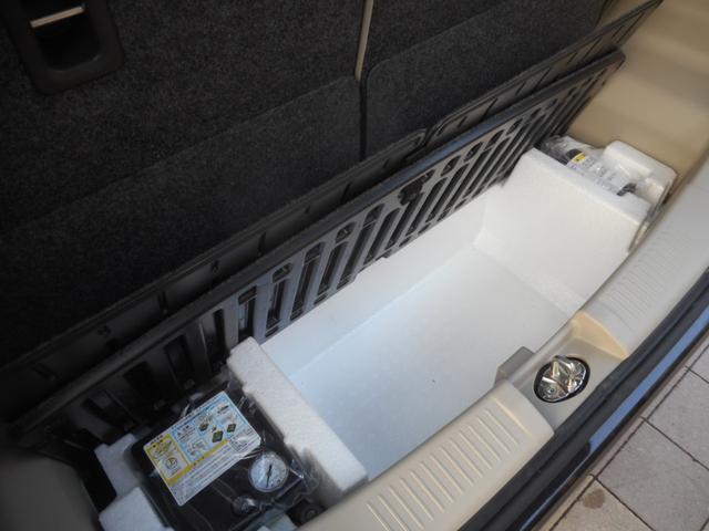 「スズキ」「ワゴンR」「コンパクトカー」「岡山県」の中古車33