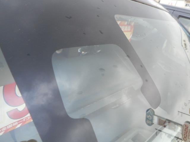 「スズキ」「ワゴンR」「コンパクトカー」「岡山県」の中古車36