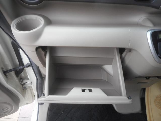 「ホンダ」「N-BOX」「コンパクトカー」「岡山県」の中古車14