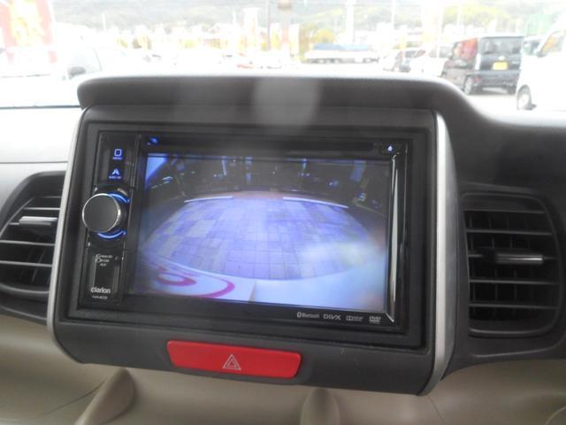 「ホンダ」「N-BOX」「コンパクトカー」「岡山県」の中古車22