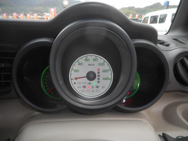 「ホンダ」「N-BOX」「コンパクトカー」「岡山県」の中古車28