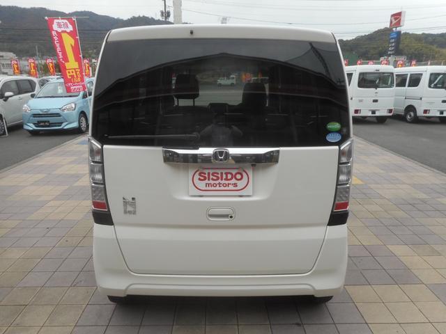 「ホンダ」「N-BOX」「コンパクトカー」「岡山県」の中古車38