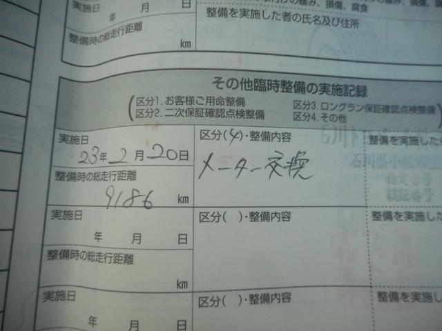 「トヨタ」「ハリアー」「SUV・クロカン」「岡山県」の中古車25