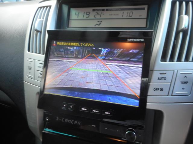 「トヨタ」「ハリアー」「SUV・クロカン」「岡山県」の中古車29