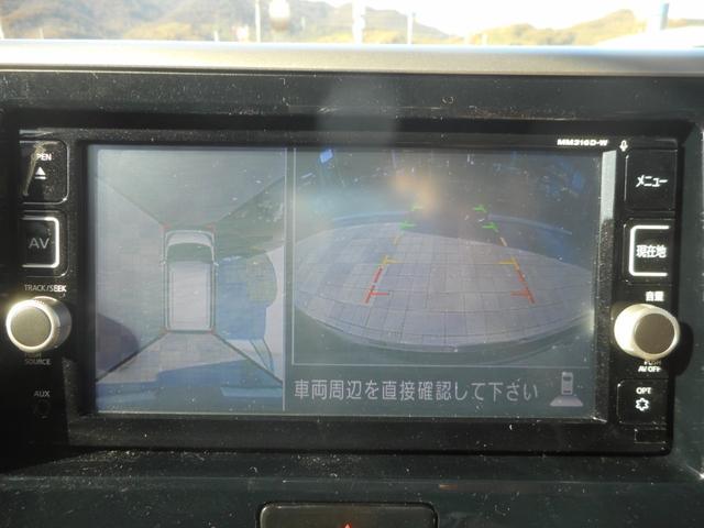 「日産」「デイズルークス」「コンパクトカー」「岡山県」の中古車22