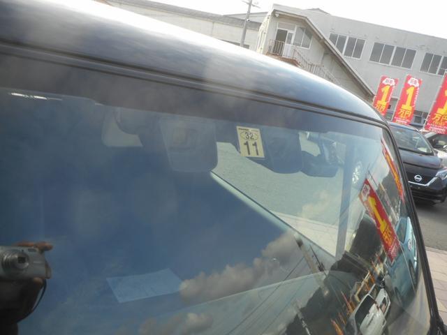 「スズキ」「ハスラー」「コンパクトカー」「岡山県」の中古車39