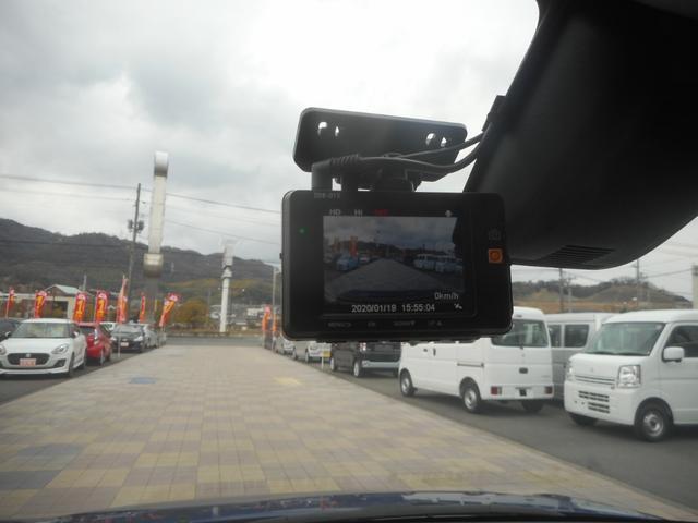 「ダイハツ」「キャスト」「コンパクトカー」「岡山県」の中古車24